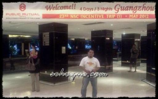 hotel guangzhou tempat menginap