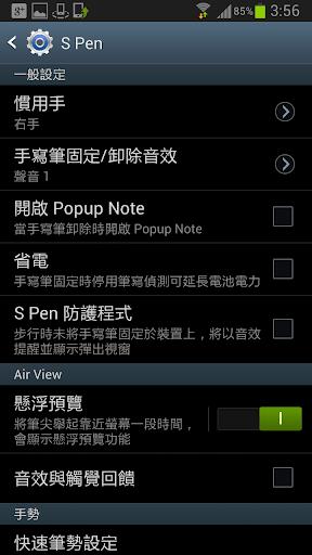 Screenshot_2012-09-30-03-56-43.png