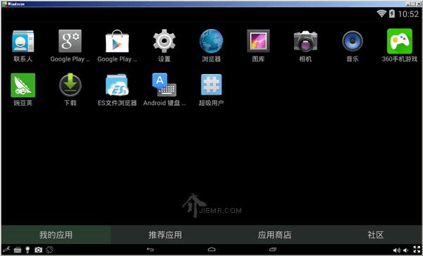 Android模擬器用電腦玩手機APP遊戲與程式的好工具