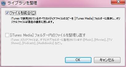 ライブラリを整理 20121007 152227.bmp