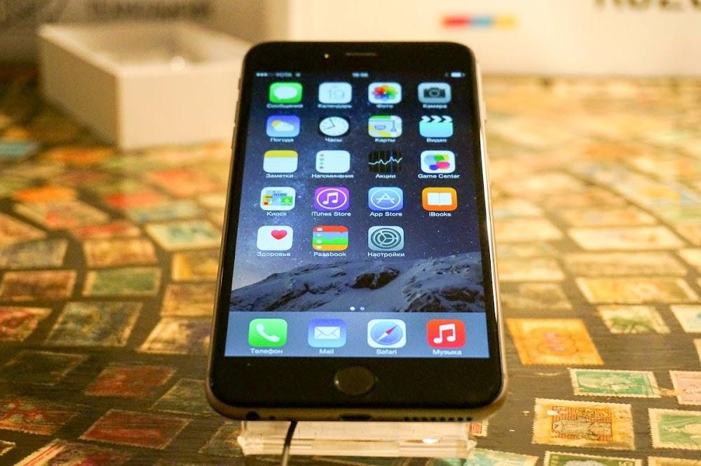 iPhone 6 event Russia-8.jpg