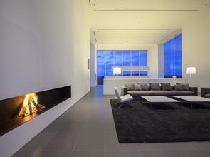 Decoracion interior minimalista