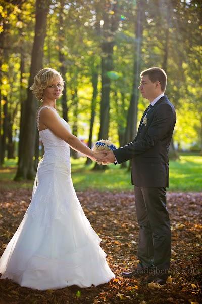 porocni-fotograf-wedding-photographer-poroka-fotografiranje-poroke- slikanje-cena-bled-slovenia-ljubljana-bled-hochzeitsfotografho (96).jpg