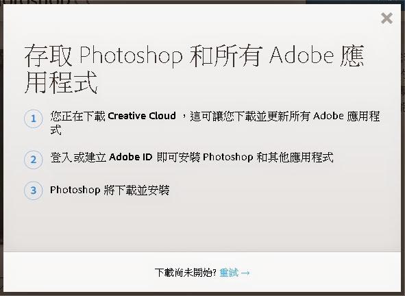 AdobeCC