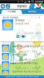 100만 희망창작소 screenshot 2