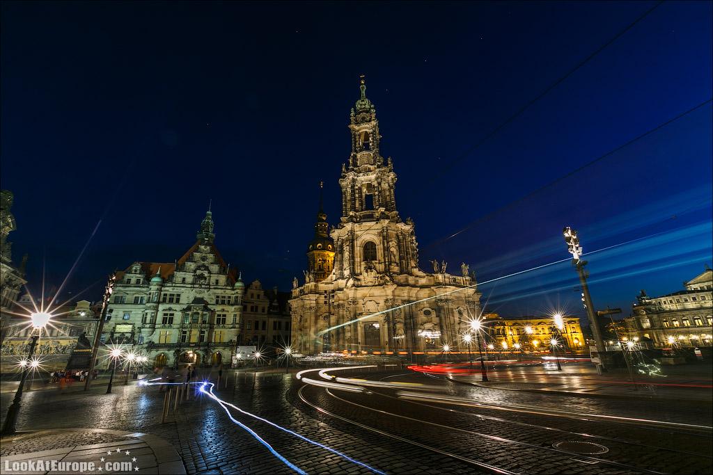Евротур. Огни ночного Дрездена