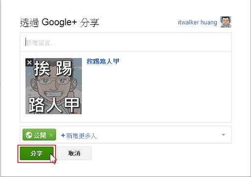google+46.jpg