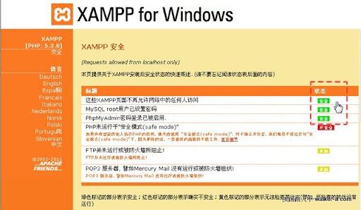 xampp22.jpg