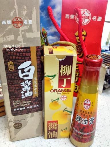 阿咪生活亂記: 【購物】西螺 大同醬油(白醬油)