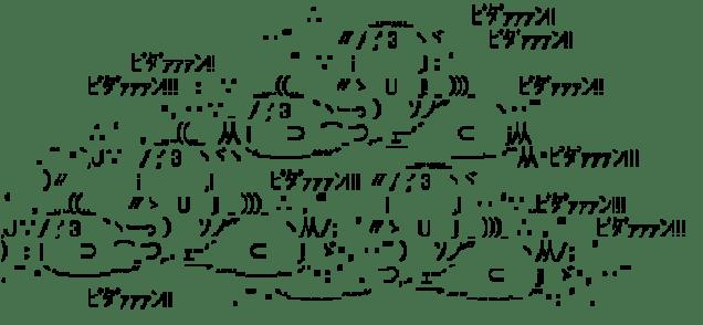 「スカルチノフ」の画像検索結果