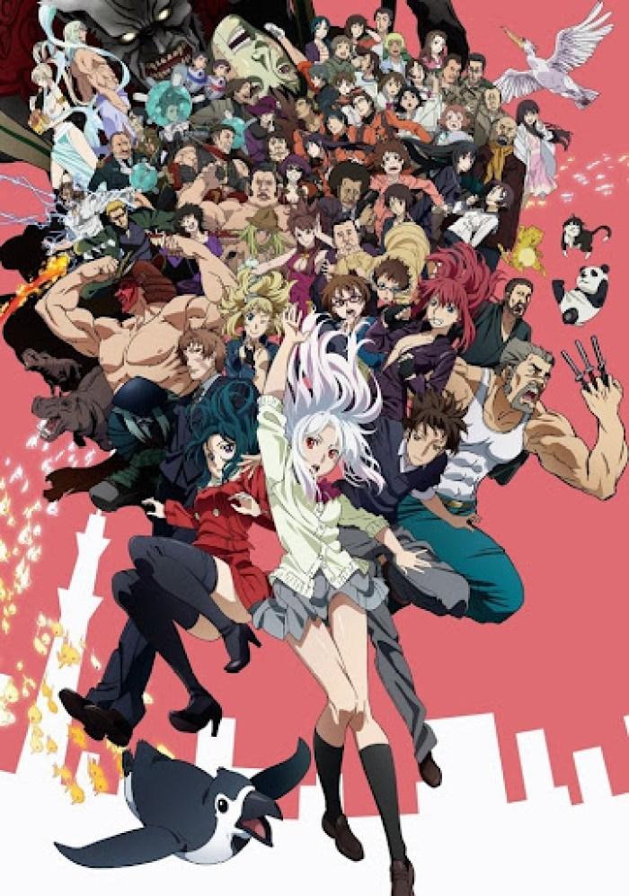 Tokyo-ESP-Anime-Visual