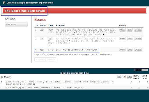 CakePHP- the rapid development php framework- Scaffold -- Index -- Boards2.jpg