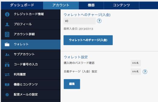 スクリーンショット 2014-07-24 23.28.23.png