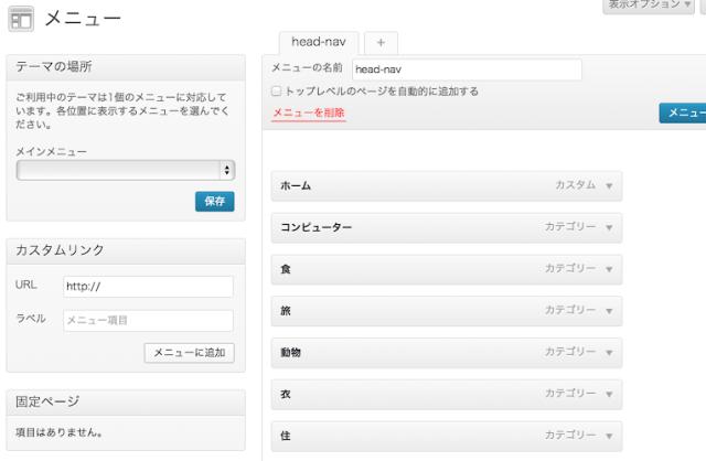 スクリーンショット 2013-07-09 22.33.58.png