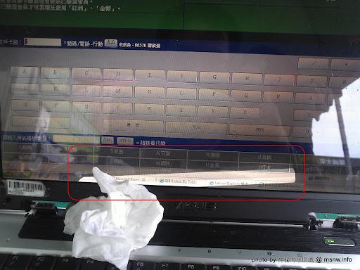 還能撐多久?! 直擊現場~原來液晶螢幕滲入水後是還可以用的...= =||| 3C/資訊/通訊/網路 區域 新竹縣 硬體 竹北市 靈異現象&疑難雜症