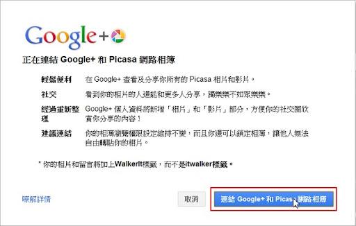 google+08.jpg