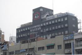 來山南館酒店 Hotel Raizan South South Namba