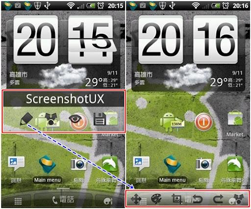 screenshotUX04.jpg