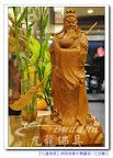 【威武莊嚴允文允武關雲長】神明佛像木雕藝術一尺六關公@板橋九龍佛具