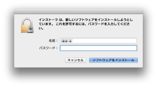 スクリーンショット_2013-08-18_0.14.38.png