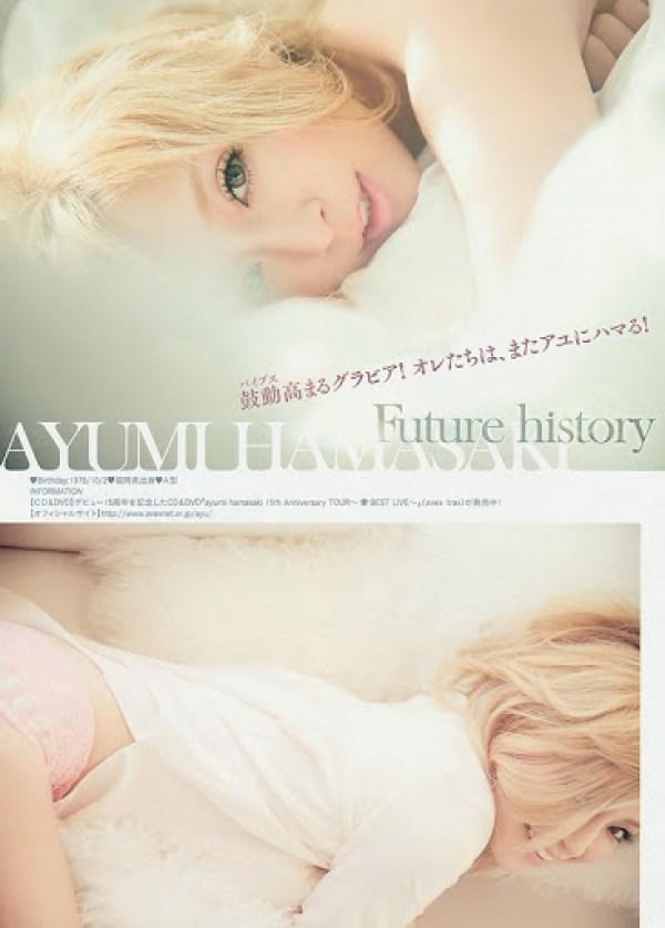 Hamasaki_Ayumi_Young_Magazine_02