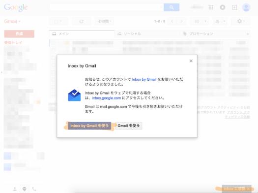 スクリーンショット_2015-03-05_21_24_13.png