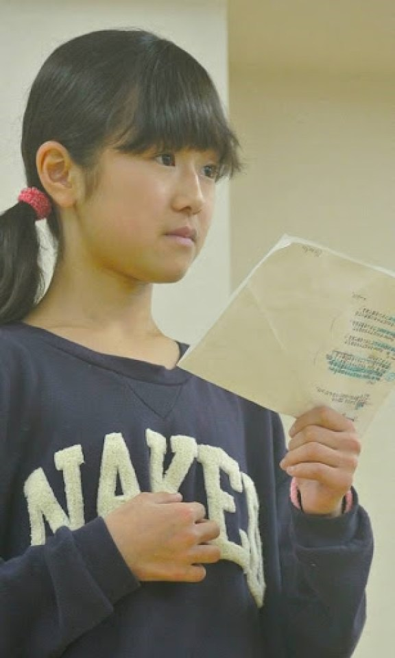 Okazaki Ichigo (UNDER FACE)