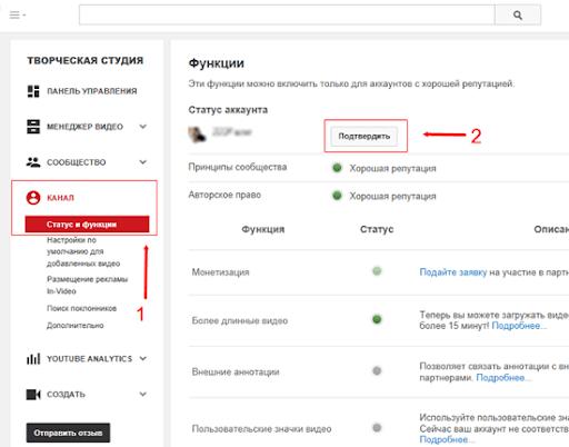 Значок видео Youtube–секреты и хитрости