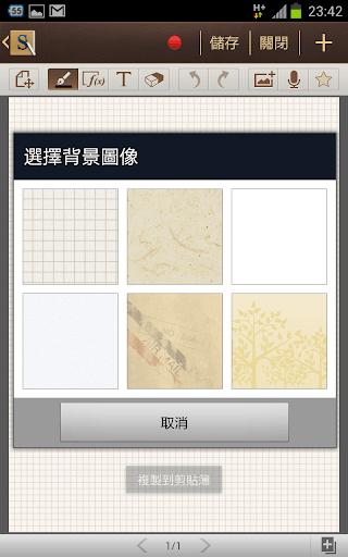 Screenshot_2012-05-26-23-42-21.png