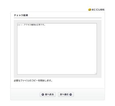 Google ChromeScreenSnapz003.jpg