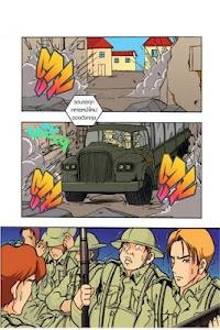 สงครามโลกการ์ตูน ตอนที่3 screenshot 2