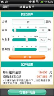 合作金庫網路銀行|合作金庫網路銀行線上資訊以及中國信託認知合作金庫銀行 app(共68筆1|1頁)-APP開箱王