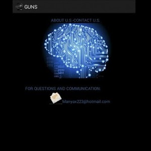 GUNS:Shotgun screenshot 8