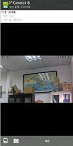 IP Camera HB screenshot 3