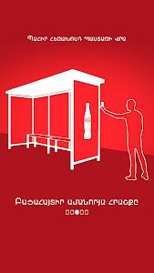 Coca-Cola Magic screenshot 3