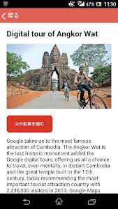 """Global News Reader """"ReShare"""" screenshot 1"""