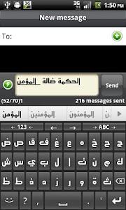Arabic Language Pack screenshot 0