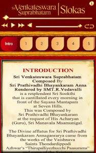 Suprabhatam Recital screenshot 1