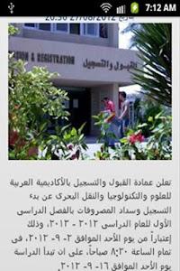 CCIT News screenshot 1