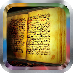download Sheikh Shuraim Quran MP3 apk