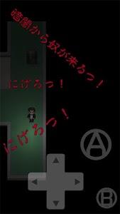 ホラー脱出ゲーム デス・スクール screenshot 2