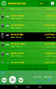 Quran Reciter screenshot 7
