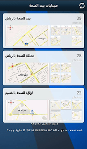 Health House Pharmacies screenshot 6