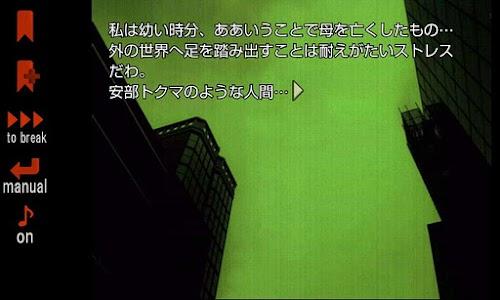 暁のメイデン screenshot 5