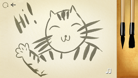 Japanese Brush screenshot 5