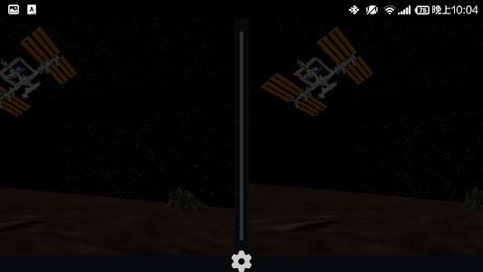 VR Space for Cardboard screenshot 2