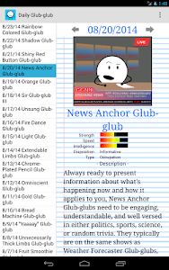 Daily Glub-glub - Free screenshot 5