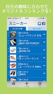 ログコレ-お手軽写真日記でライフログを保存&ランキング化!- screenshot 13