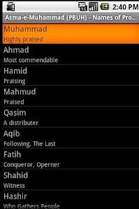 Asma e Muhammad screenshot 0