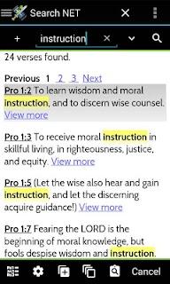 MySword Bible screenshot 02
